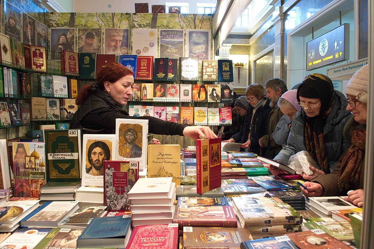 В Новосибирске открывается православная выставка