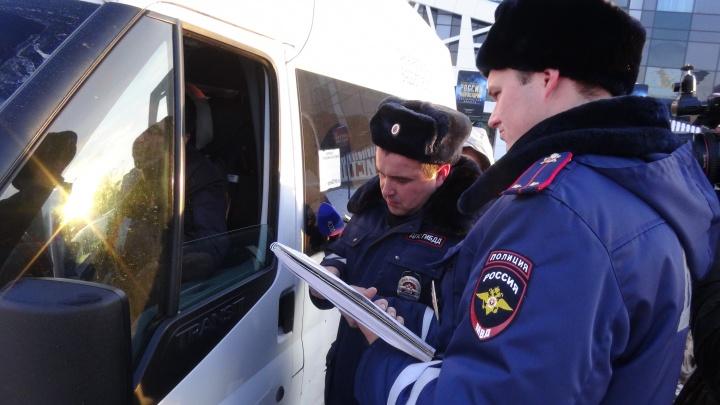 В Екатеринбурге наказали водителей автобусов, которые с нарушениями возили детей на отдых в каникулы