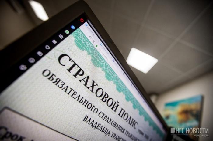 Средняя цена полиса ОСАГО упала до 5820 рублей