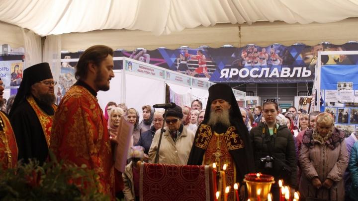 В Ярославле откроется международная православная выставка-ярмарка «Мир и Клир»