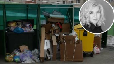 """«Тихоокеанское мусорное пятно похоже на """"пластиковый суп""""»: екатеринбурженка — о загрязнении планеты"""