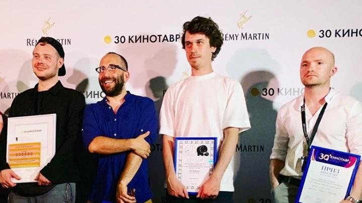 «За урок психологии»: критики отметили короткометражку уральского режиссёра на «Кинотавре»