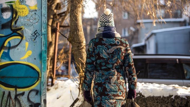 В Новосибирске пропала девочка-подросток с выбритыми висками