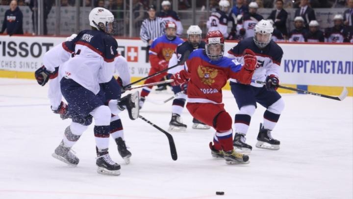Никакой политики: Россия потерпела поражение от США на юниорском чемпионате в Челябинске