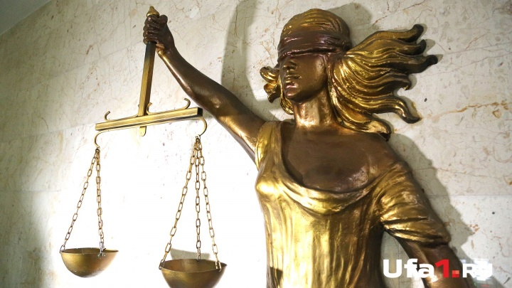 В Башкирии осудили водителя, виновного в смертельном ДТП