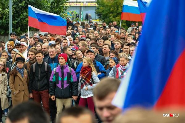 Шествие прошло по Комсомольскому проспекту и по улице Ленина