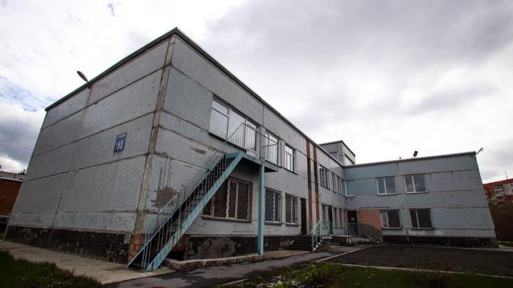 Мэрия нашла здание для нового детского сада в Ленинском районе
