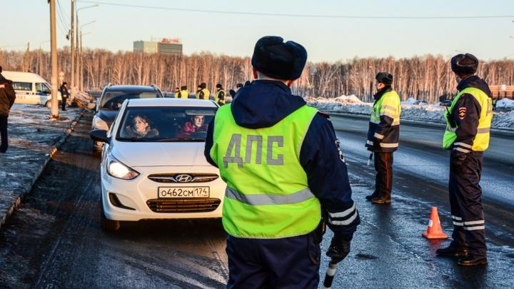 С новым штрафом! Новые законы, которые изменят жизнь водителей