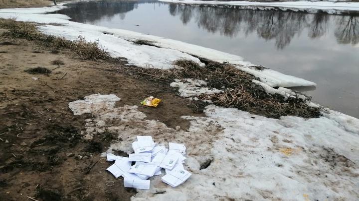 В Ярославле массово выкинули квитанции за коммунальные услуги