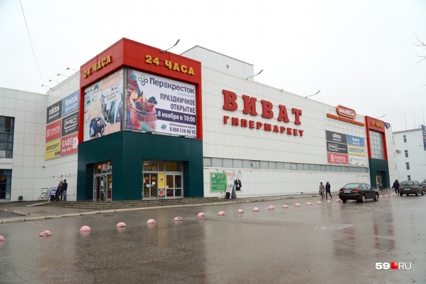 На месте гипермаркета «Виват» заработает «Перекресток»