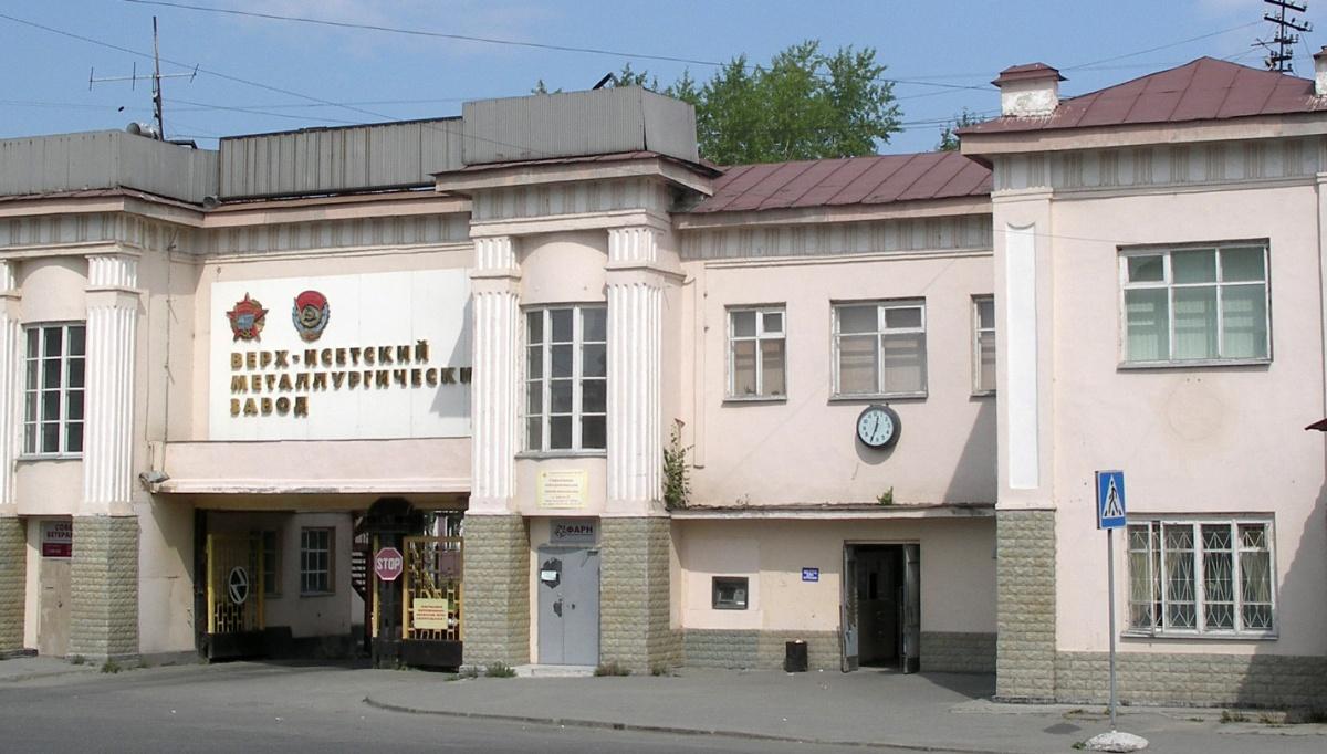 Проходная Верх-Исетского металлургического завода