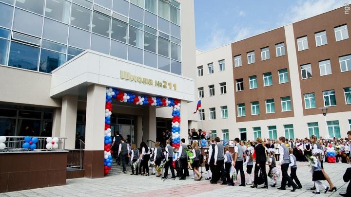 «Энергомонтаж» построит в Родниках школу на 1100 учеников