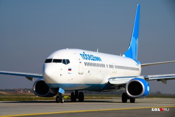 На каждого клиента, вылетающего из Ростова, «Победе» приходится платить более двух тысяч рублей