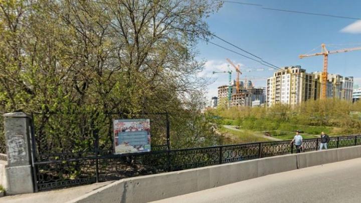 Через мост на улице Куйбышева сделают проход к новой ледовой арене