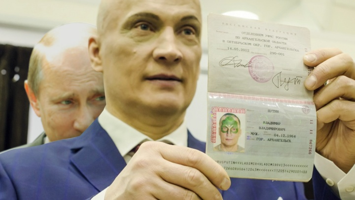 Как тезка Путина превратился в Дерево: пять историй от людей со странными именами