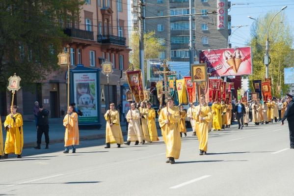 В последний день этой недели по центру города пройдёт крестный ход — верующие будут чествовать святых равноапостольных Кирилла и Мефодия