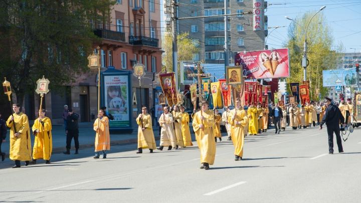 Улицы в центре Новосибирска закроют для машин из-за крестного хода