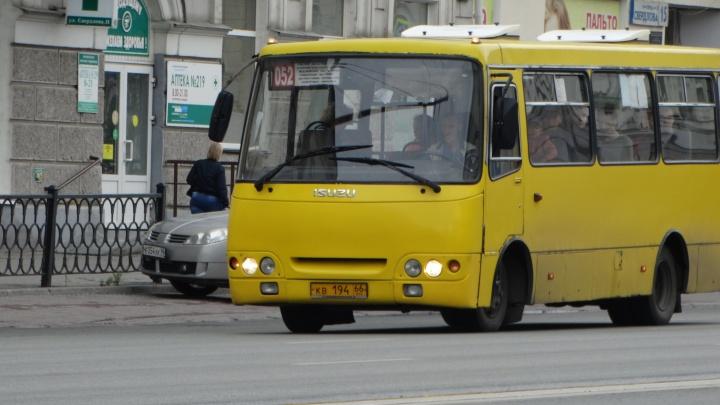 Жители Краснолесья получат еще один автобусный маршрут