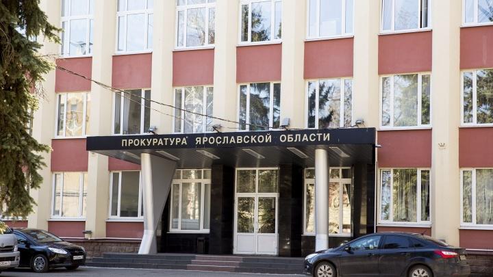 Администрации двух ярославских районов обвинили в коррупции