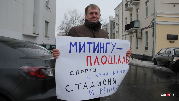 «Ночь в кутузке без шнурков и крестика»: в Яренске отпустили задержанного активиста