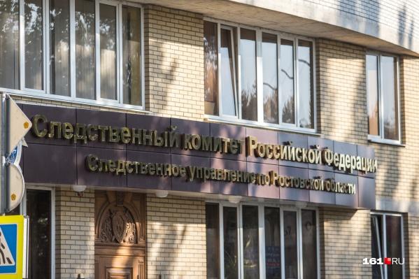 Андрея Назарова и Татьяну Руф обвиняют по статье 159 УК РФ «Мошенничество»