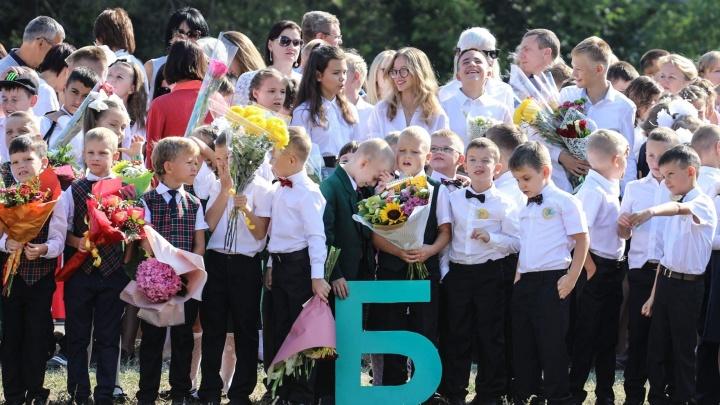 О школе и чемпионате мира: тысячи волгоградских школьников попрощались с летом
