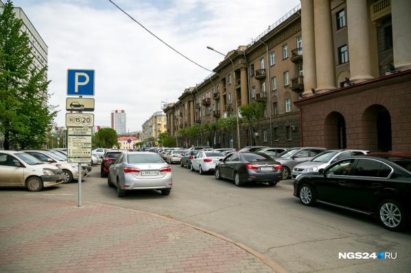 Сейчас час парковки в центре стоит 30 рублей