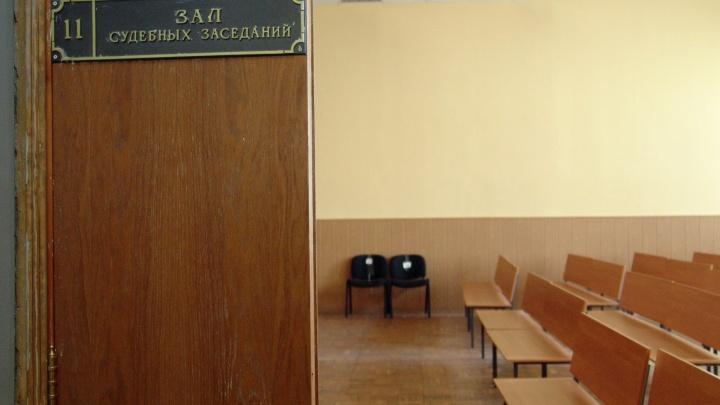 Новосибирцу запретили выезжать из города из-за шпионской ручки с видеокамерой