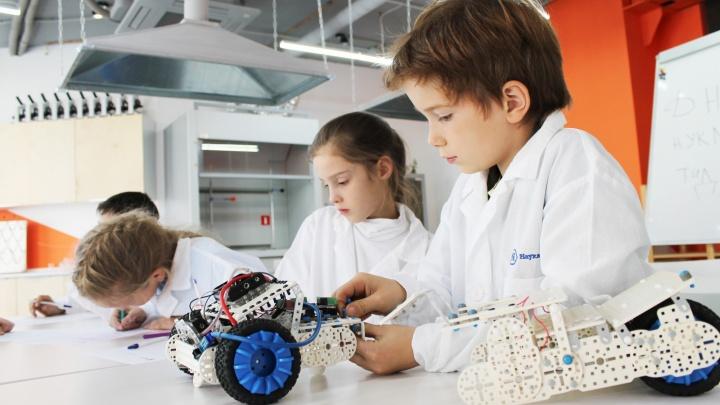 В Екатеринбурге откроется детский научный центр с инженерным уклоном