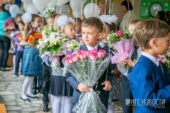 В этом году школьники отказались от цветов, чтобы помочь больным детям