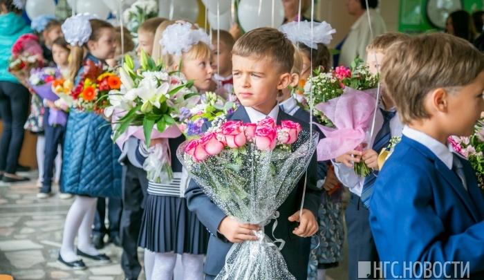 Отказавшиеся от букетов на 1 сентября школьники собрали для тяжелобольных детей 308 тысяч