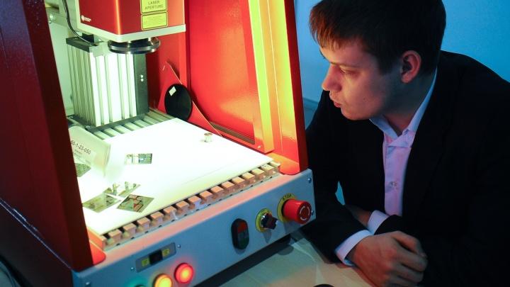 Яркие искры, клубы дыма и стук молотков: в Екатеринбурге начались соревнования WorldSkills Hi-Tech