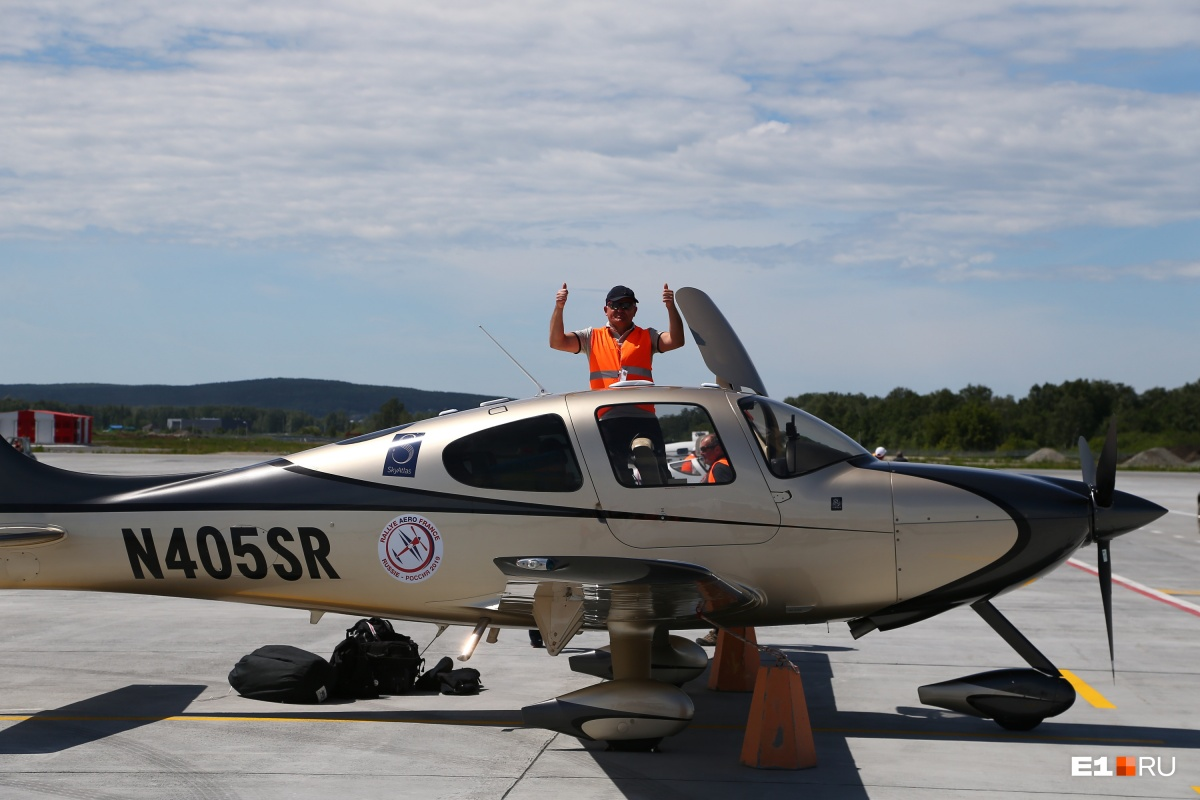 Первое Rallye Aéro France состоялось в 1995 году. Участвовать в нем могут пилоты-любители на самолетах с размахом крыла не более 11 метров и максимальной взлетной массой до 2 тонн