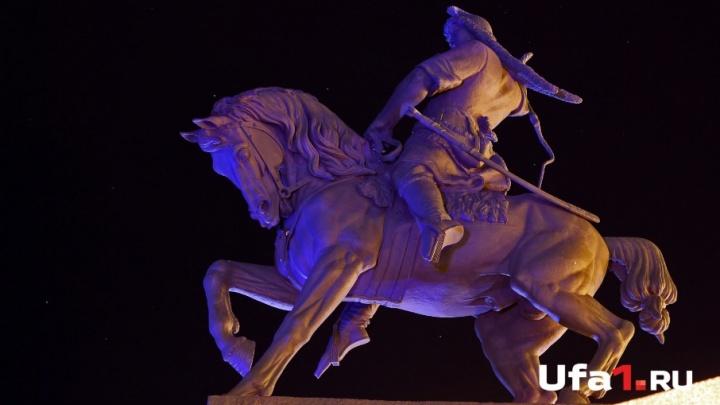 Памятнику Салавату Юлаеву в Уфе исполнится 50 лет