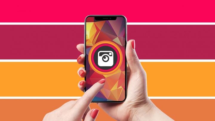 Подпишись и покупай: обзор магазинов в Instagram, которые сделают вашу ленту полезной