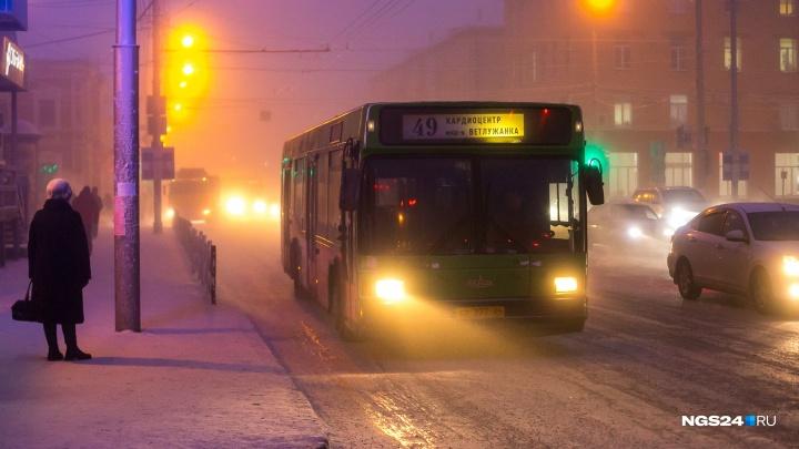 Как будут ходить автобусы в новогоднюю ночь. Расписание