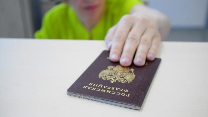 Три шага до паспорта. Простая инструкция, как получить главный документ в Екатеринбурге