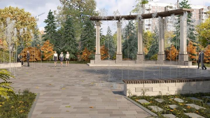 Ялтинский парк и Воронцовская ротонда: самарцев приглашают голосовать за проекты благоустройства