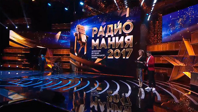 «Радио Юнитон» стало трижды призёром крупнейшей премии в области радиовещания «Радиомания-2017»