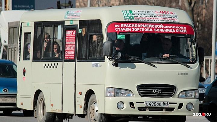 К конкурсу на маршрут через весь Ростов в «Мегу» допустили только одного участника
