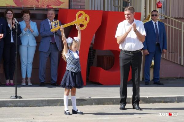Школу в «Суворовском» официально открыли 2 сентября