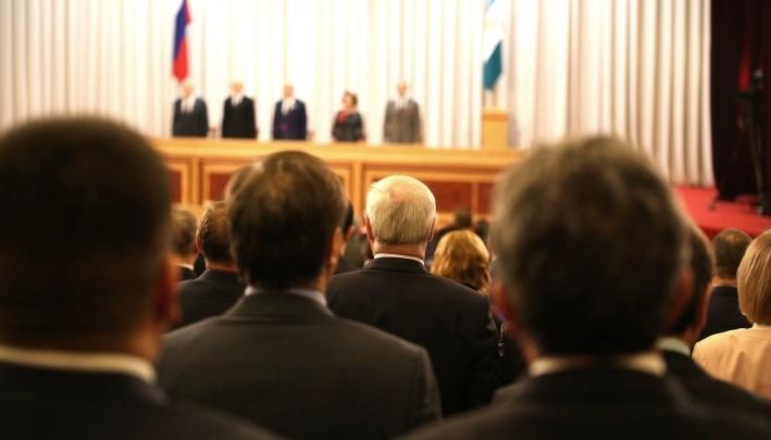 Депутатов из Башкирии избавят от ежегодных отчетов о доходах
