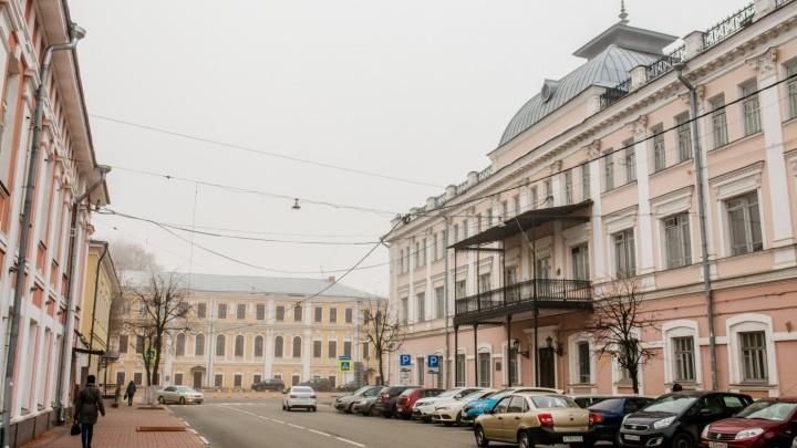 В центре Ярославля перекрасят историческое здание гостиницы «Царьград»
