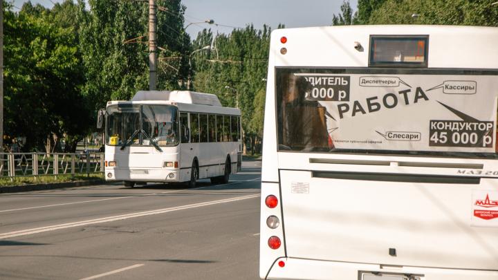После салюта 9 мая к площади Куйбышева подадут автобусы