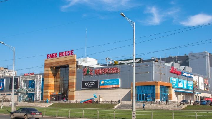Риелторы: под продажу попал весь самарский ТЦ «Парк Хаус»