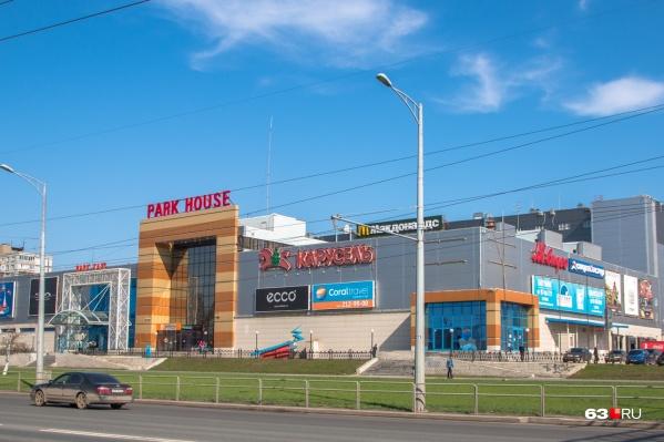 Торговый центр работает с 2002 года