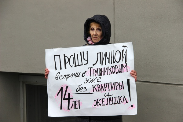 59-летняя Татьяна Медынина купила квартиру в «самострое», застройщик которого обанкротился