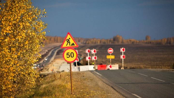 Два моста и подъезды к посёлкам: челябинский Миндортранс озвучил планы работ на следующий год