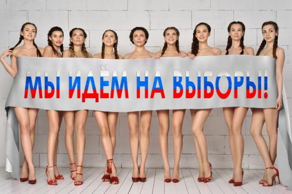 «Все девушки на фото, безусловно, одеты в шорты и топы», — пояснила Юлия Дятлова