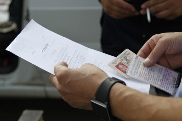 Прокуратура признала права двух жителей недействительными